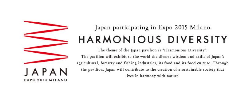 شعار الجناح الياباني وشرح لفلسفة الجناح العامة